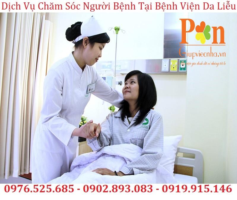 dịch vụ chăm sóc người bệnh tại bệnh viện da liễu