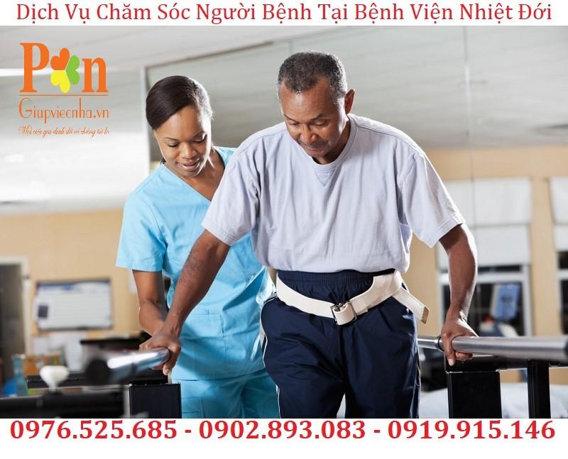 dịch vụ chăm sóc người bệnh tại bệnh viện nhiệt đới